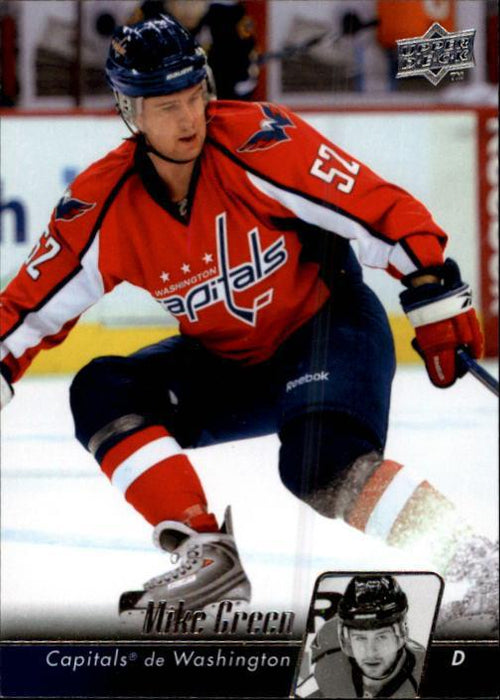 2010-11 Upper Deck #2 Mike Green