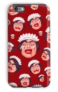 Much Better Faces Phone Case
