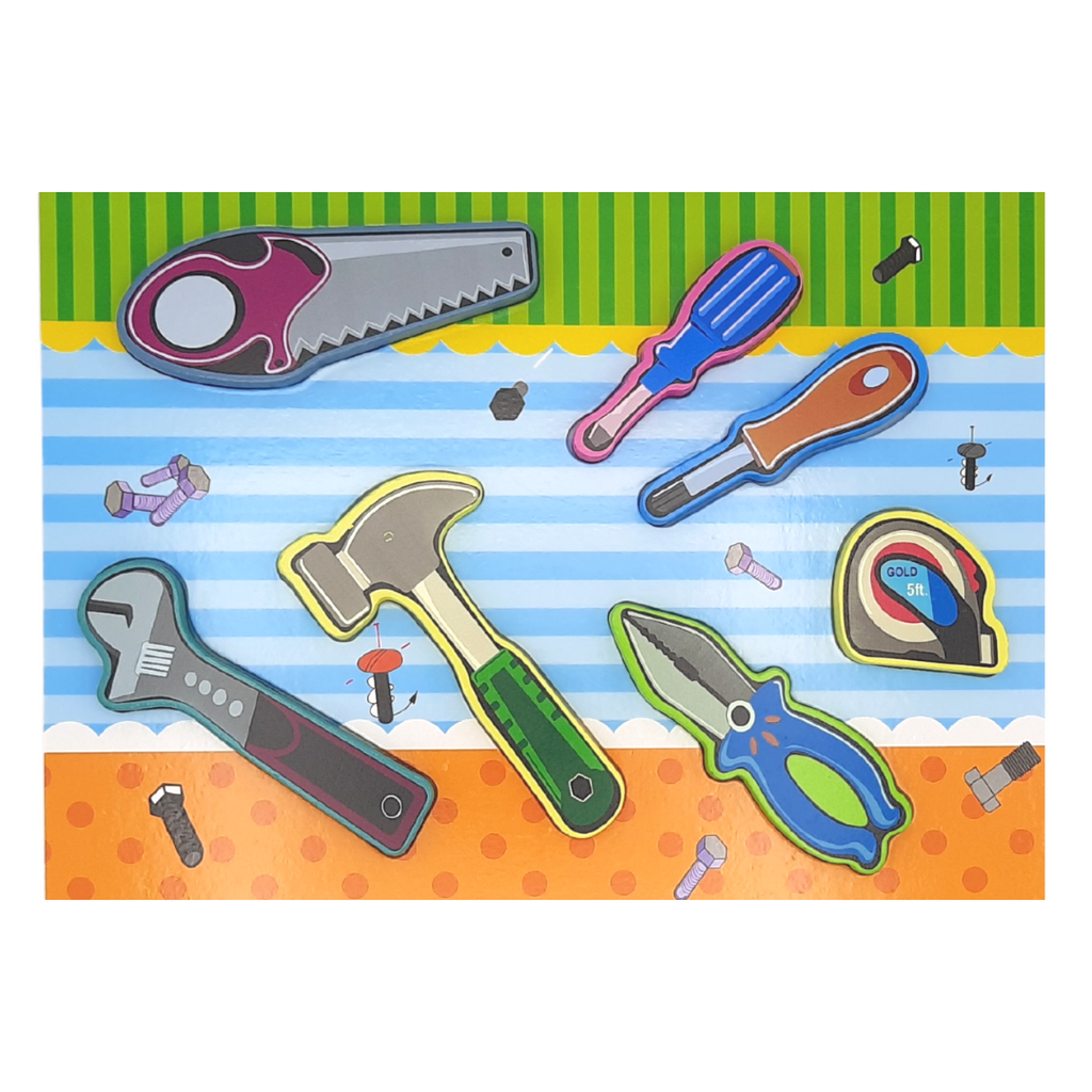 Chunky Puzzle - Tool Set