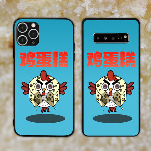 Ji Dan Gao Chicken Sponge Cake Phone Case
