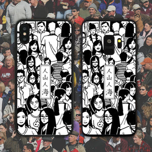 People Mountain People Sea Chinese Phone Case