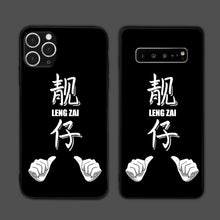 Load image into Gallery viewer, Who Has Two Thumbs And Is A Leng Zai Phone Case
