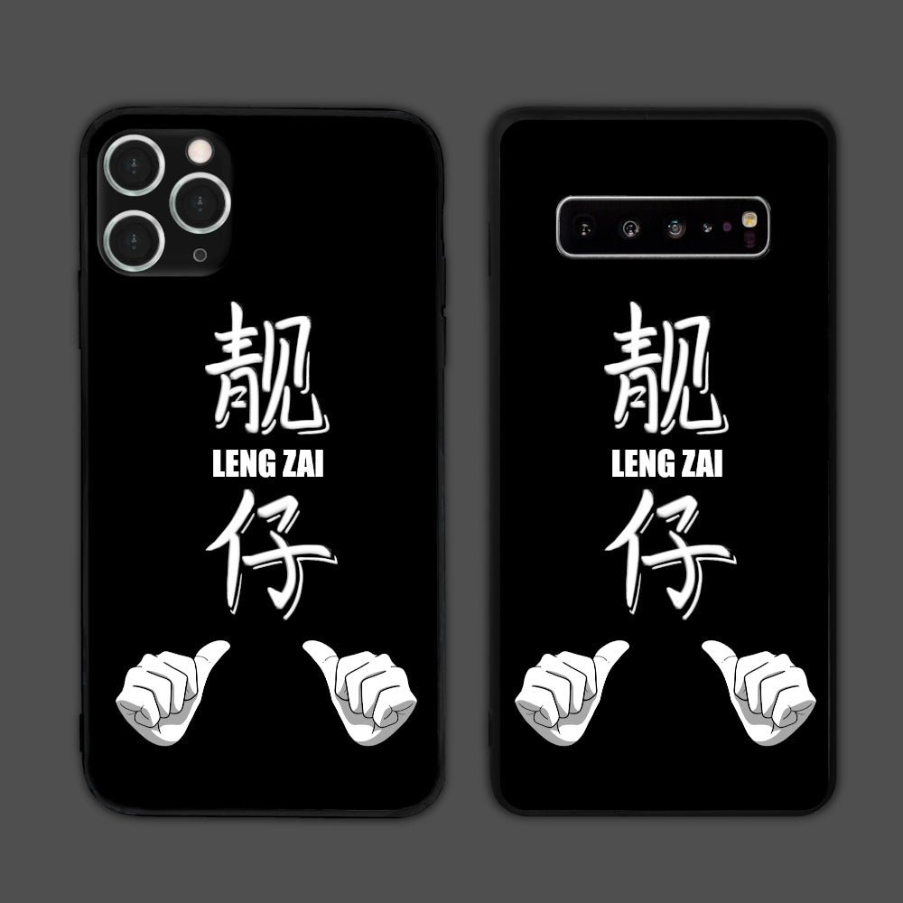 Who Has Two Thumbs And Is A Leng Zai Phone Case