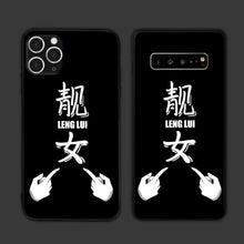 Load image into Gallery viewer, Who Is The Leng Lui In The Room Phone Case
