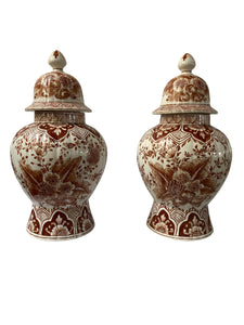 Vintage Floral Painted Covered Vases (Pair)