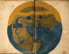 Map of the World by al-Qazwīnī