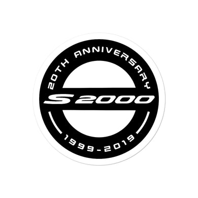 s2000 20th Anniversary Black - Bubble-free stickers