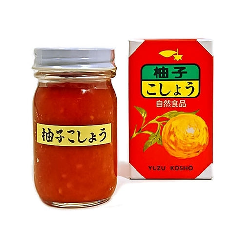 Red Yuzu Kosho - 2.82 oz