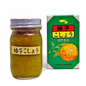 Green Yuzu Kosho - 2.82 oz