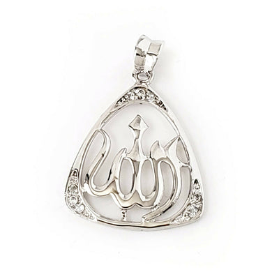 Allah Charm .925 Sterling Silver Islamic Pendant Muslim Graduation Gift