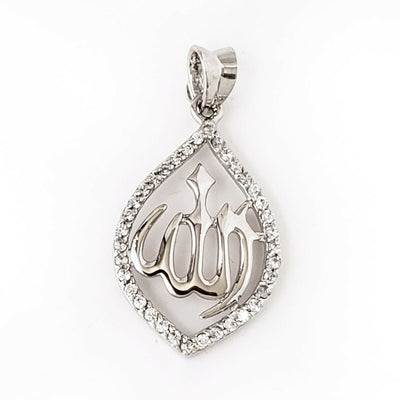Allah Charm .925 Sterling Silver Muslim Prayer Pendant Islamic Wedding Gift Luck