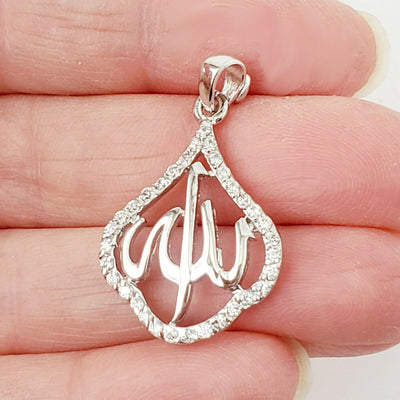 Allah Muslim Charm .925 Sterling Silver Pendant Islamic Graduation Gift