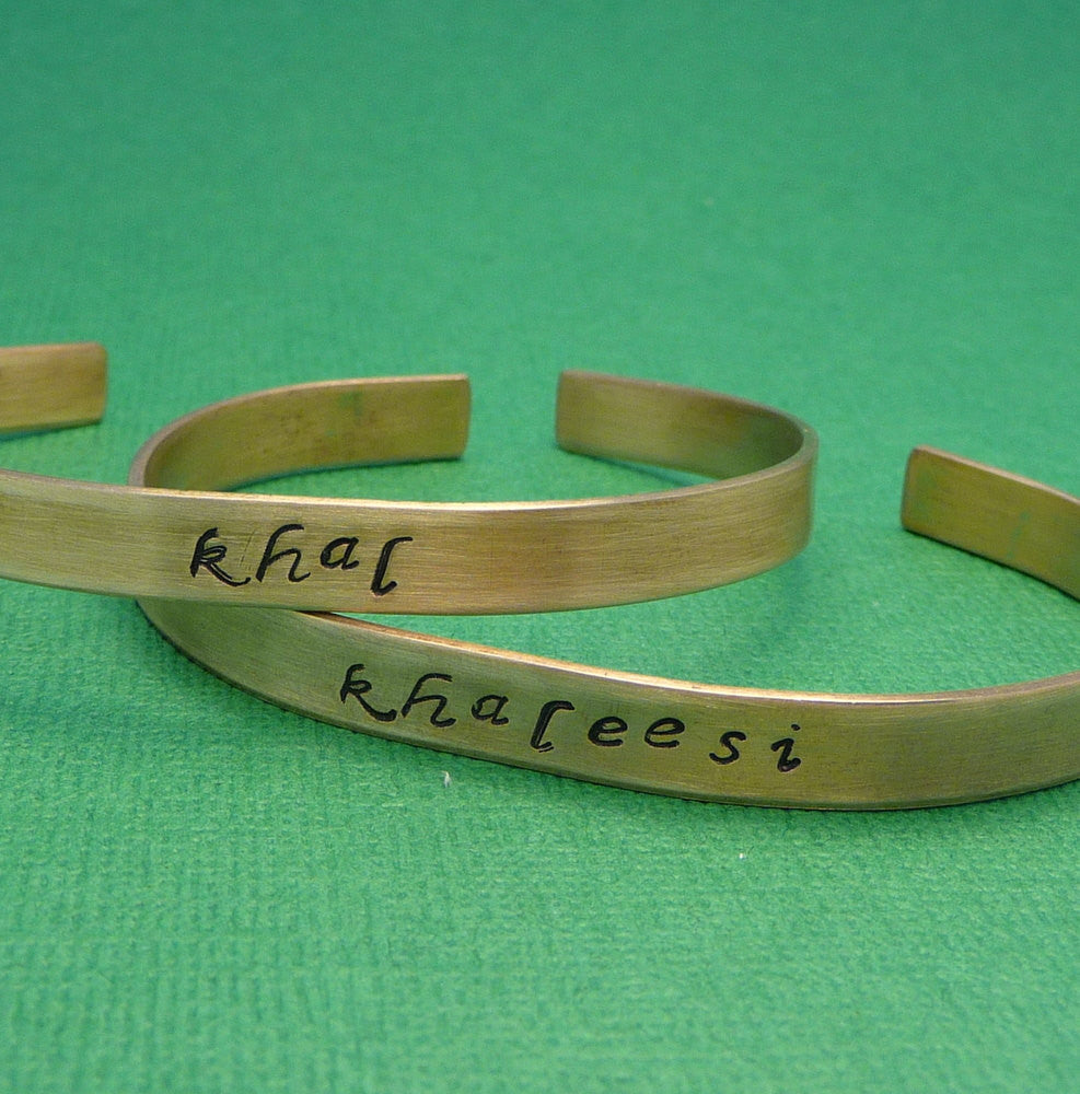 Game of Thrones Inspired - Khal & Khaleesi - A Pair of Hand Stamped Bracelets in Copper or Brass