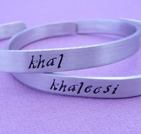 Game of Thrones Inspired - Khal & Khaleesi - A Pair of Hand Stamped Bracelets in Aluminum or Sterling Silver