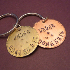 Game of Thrones Inspired - Valar Morghulis and Valar Dohaeris - A Pair of Hand Stamped Copper and Brass Keychains