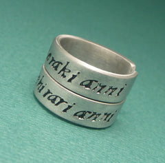 Game of Thrones Inspired - Shekh Ma Shieraki Anni & Yer Jalan Atthirari Anni - A Pair of Hand Stamped Aluminum Rings
