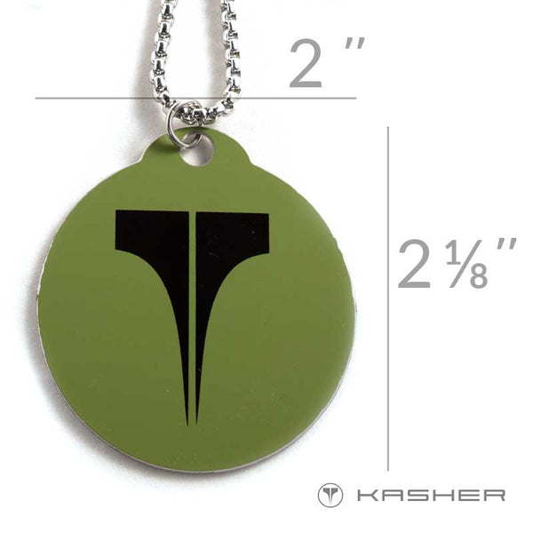 Kasher Dogtag Dabit Card Measurements