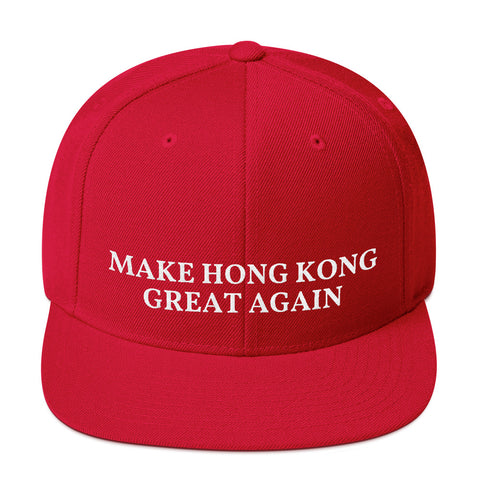 Make Hong Kong Great Again Hat
