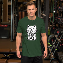 Load image into Gallery viewer, Lucky Cat - Short-Sleeve Unisex T-Shirt