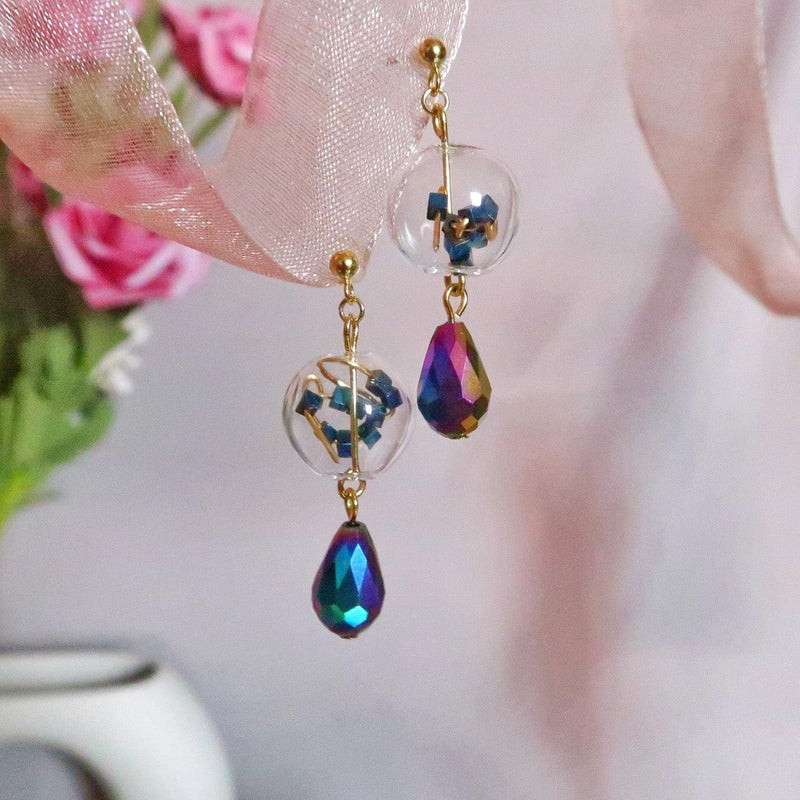 Magic Ball Earring 013 - Abbott Atelier