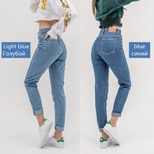 Load image into Gallery viewer, luckinyoyo jean woman mom jeans pants boyfriend jeans for women with high waist push up large size ladies jeans denim 5xl 2020 - NETTEa