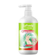 Load image into Gallery viewer, Hand Sanitizer 500ml Bottle - Western Medical Consulting & Supplies