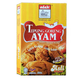 Tepung Goreng Ayam (Fried Chicken Flour)