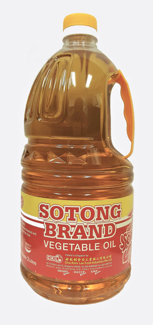 Vegetable Oil Sotong Brand