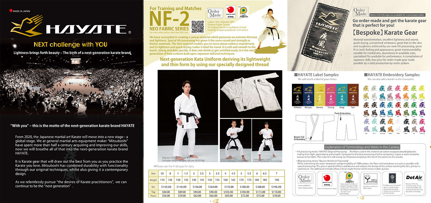 HAYATE Karate Gi uniform catalog
