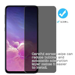 Synvy Privacy Screen Protector Film for P20 lite