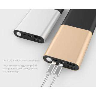 New Backup 10000 MAH Power Bank - Brown & Black