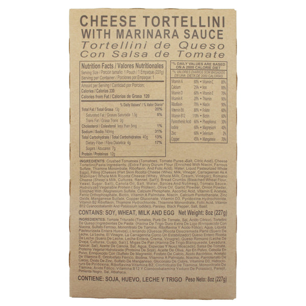 Cheese Tortellini with Marinara Sauce - MRE Star