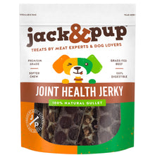 Load image into Gallery viewer, Joint Health Gullet Jerky - 6 Inch