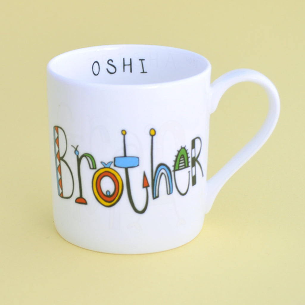 Personalised Brother Mug
