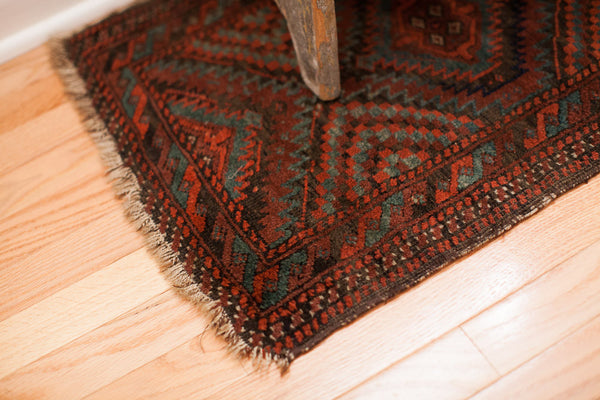 Small Turkmen scatter rug