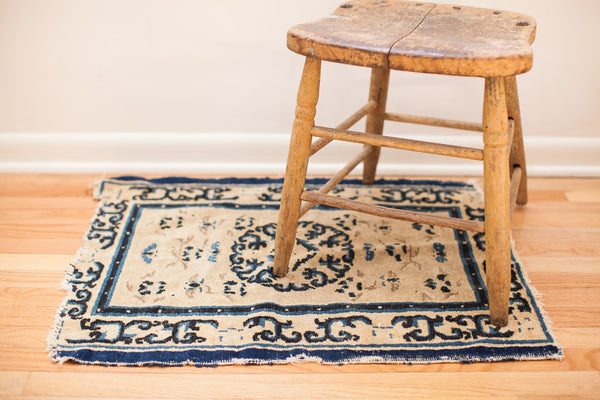 1.5x2 Early Peking Rug Fragment - Old New House