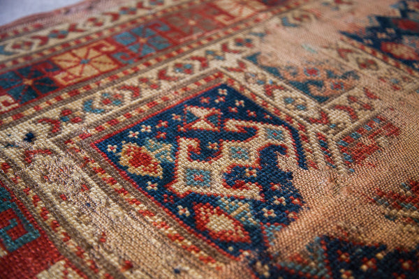 Antique tribal rug