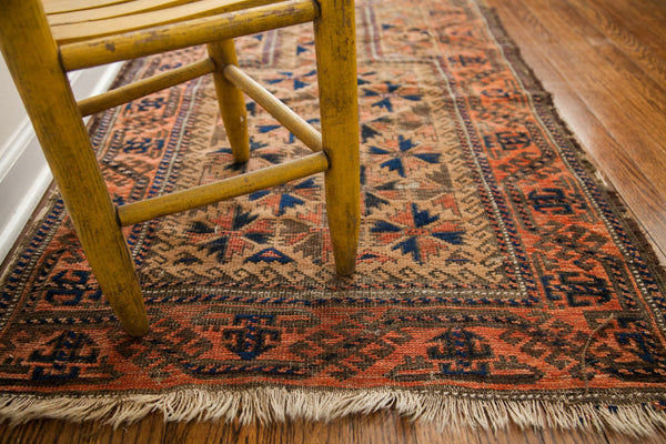 3x4 Antique Belouch Rug - Old New House