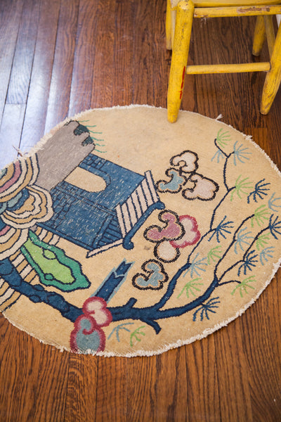 2.5x2.5 Whimsical Vintage Chinese Round Rug - Old New House