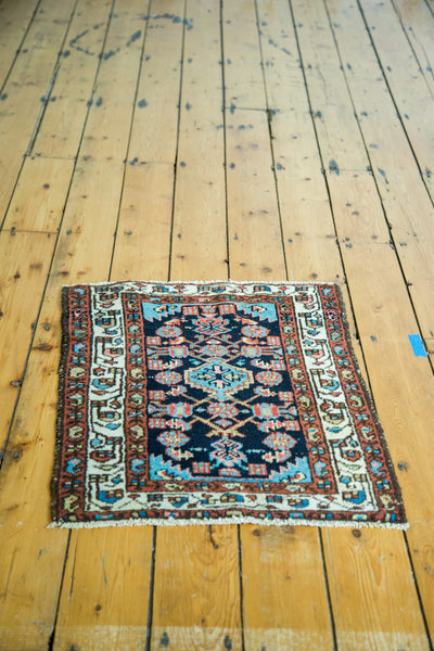 2x2.5 Vintage Persian Hamadan Rug - Old New House