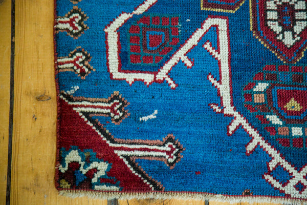 2.5x3 Antique Caucasian Rug Mat Fragment - Old New House