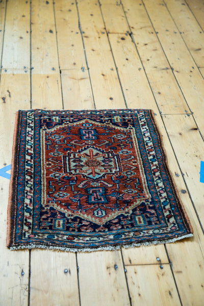 2x3 Vintage Persian Hamadan Rug Mat - Old New House