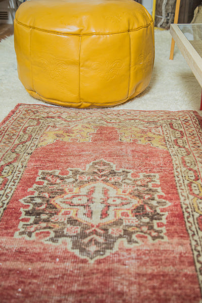 Antique Revival Leather Moroccan Pouf Ottoman - Mustard Yellow - Old New House