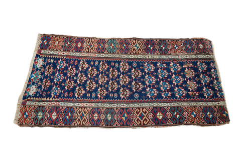 Antique Caucasian Rug Fragment