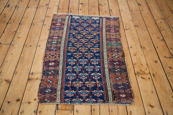 3x5 Antique 19th Century Caucasian Rug Fragment - Old New House