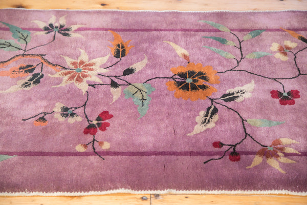 2.5x4 Vintage Art Deco Rug - Old New House