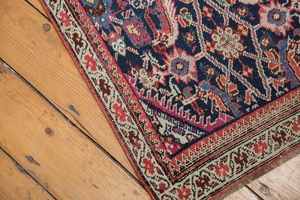 2x17.5 Antique Karabagh Rug Runner