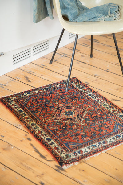 2x2.5 Engelas Rug Mat - Old New House