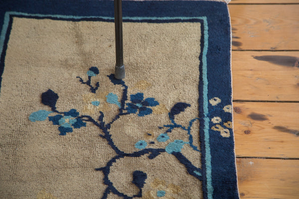 2x3 Antique Peking Rug Mat - Old New House