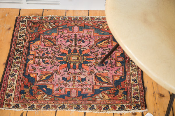 2x2.5 Antique Lilihan Square Rug Mat - Old New House